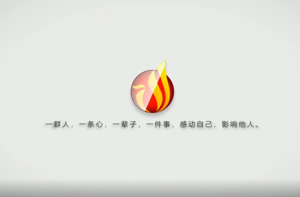 http://www.aironechina.com//